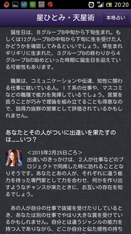 Screenshot_2014-03-28-20-20-20.png