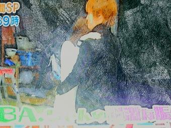 SketchGuru_20160322200223.jpg