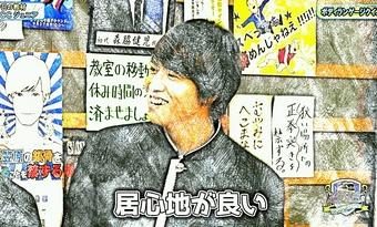 SketchGuru_20160822234307.jpg