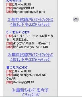 Screenshot_2014-09-29-11-16-32~2.jpg
